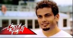 تملى معاك - عمرو دياب