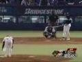 Pitcher Runs After Hitting Batter