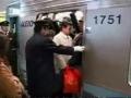 Japan Subway