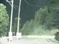 Japan Landslide
