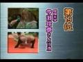 Japanese Panty Game