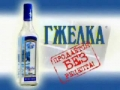 Russian Alcohol Commercial