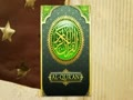 What is Islam? a Gift from Gold